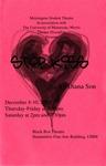 Stop Kiss, December 8-10, 2005