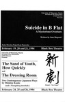 The San of Youth, How Quickly & The Dressing Room, February 24-26, 1994